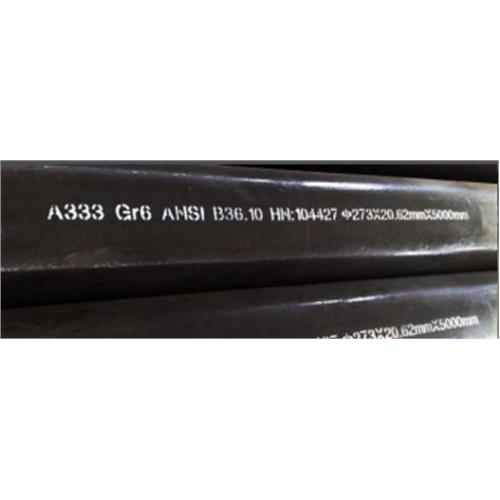 Low Temprature Steel Pipe ASTM A333